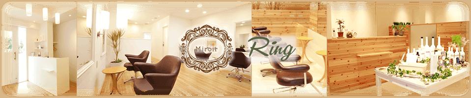 Miroir・Ring