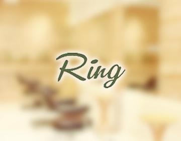 Ring お知らせテスト記事