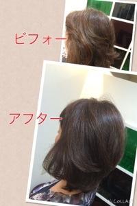 20141003-104303.jpg