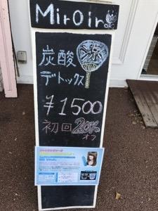 20170731-110557.jpg