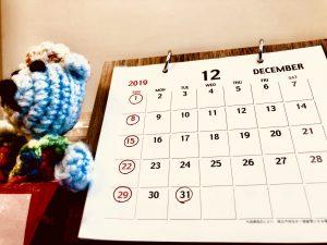 米子美容室Ring/ うるツヤ髪復活トリートメントの効果と明日の予約状況