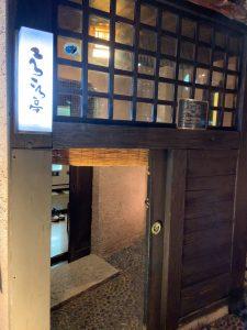 平野区喜連東美容室 ミロワール  若さの秘訣はツヤ✨ハリ✨コシ