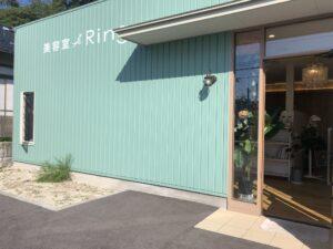 米子美容室Ring/Ringで働いて思うこと。