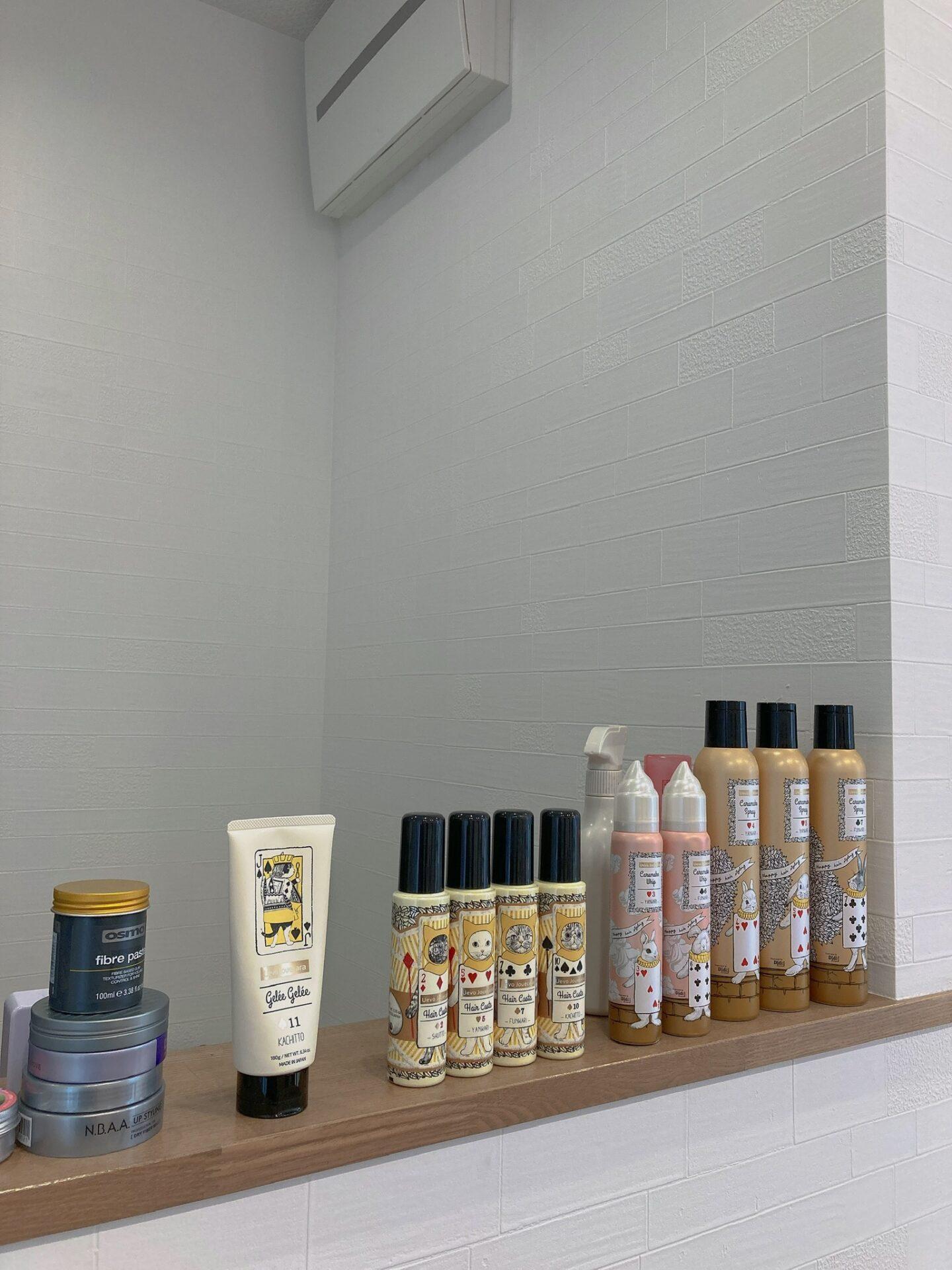 米子美容室R ing/スタイリング剤で変わります!