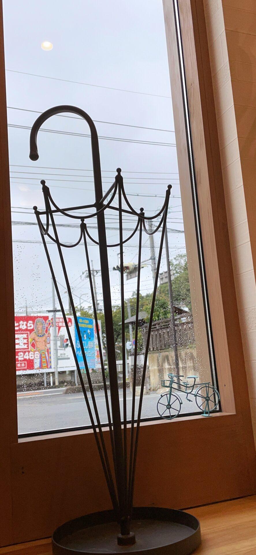 美容室Ring米子/オススメ